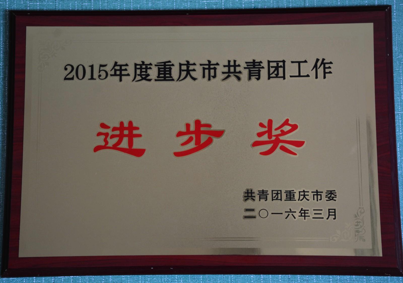 DSC_1063_看图王_看图王.jpg
