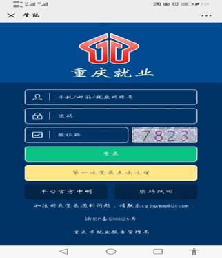 说明: C:\Users\Administrator\Documents\Tencent Files\1469591190\Image\Group2\NN\A0\NNA0FT@PD`VYHW$E%H6~U(O.jpg